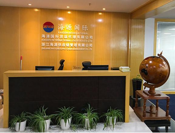 コラム1.日本海源と中国海源の同時ホームページ公開について